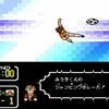 キャプテン翼Ⅲプレイ日記③。岬くん率いるシャンゼリゼ、モンマルトルとのリベンジマッチに挑みます。