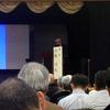 地震対策における藤沢市の地下構造について