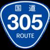No.037 国道305号