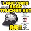 【バスブリゲード】一点一点違う迷彩柄のキャップ「LAKE CAMO BRGD TRUCKER HAT」発売!