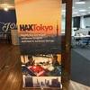 【イベントログ】HAX Tokyo Meet up〜ハードウェアビジネスについて考える〜