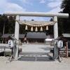 【乃木神社の御朱印情報とおすすめポイント】栃木県那須塩原市のお花見スポットにも!