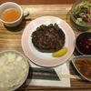 京都で食べられる美味しいハンバーグ「ハンバーグ ラボ」