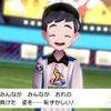 【衝撃】ポケモン剣盾にチャー研の星君が!?
