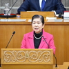 2月議会 宮本県議の代表質問