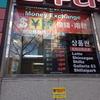 韓国旅行 明洞とカロスキル