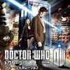 『ドクター・フー』S5#10『ゴッホとドクター』