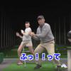 2018/05/11(今月4回目) 練習日記 ライダー2号打ち