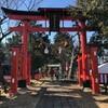 今日は日本の真ん中にある生島足島神社に行ってきたぜ!っていう単なる日記