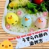 黄色・青・ピンクのひよこ&ウズラの卵の染め方4色