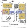 坂戸市末広町新築戸建て建売分譲物件|北坂戸駅3分|愛和住販(買取・下取りOK)