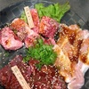 【幸せあつめ】美味しいお肉を少しだけ食べるとお腹いっぱい食べるより幸せ