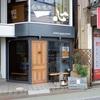 大泉学園「COERU BAKE STAND(コエルベイクスタンド)」