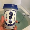 【5-8-3入浴法】入浴にひと手間くわえて、湯冷めしづらく免疫力を高めましょう