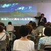 社長の講演会に参加してきました。
