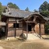 福頼神社(岡山県小田郡矢掛町横谷1535)