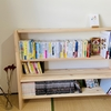 無垢材の本棚をディノスで購入して暮らしが潤った話