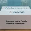 入社前に届くサプライズ!Welcome Boxについて紹介します!