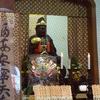 柳原蛭子神社 福海寺