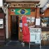 BANCHO2号店 三茶