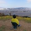 里山ハイキング ~景色を楽しんだら下山~