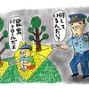 6/17 おまわりさんの日