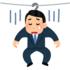 日本は仕事至上主義すぎる