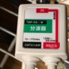 分波器 TBP-FF/W