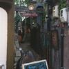 FAMOUS DOOR(フェイマスドア)/ 札幌市北区北24条西4丁目