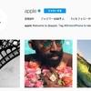 Appleが、Instagramアカウントを公開し、投稿開始