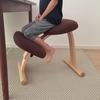 【リビング学習】姿勢がよくなる椅子バランスチェア・イージー