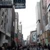 土日も鮨連投 銀座5丁目『あい田』