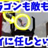 「ドラゴン」も「敵」も、ワイに任しとけ!!! 7キル、1,770ダメージ、チャンピオン!!! PS4 エーペックス