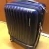 おすすめスーツケース 1週間以内の旅に最適なスーツケースはこれ!