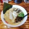 【秋田市ラーメン】 錦 分店の超濃厚鶏白湯スープが美味い!