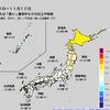 【1か月予報】向こう1か月は北日本では高く、沖縄・奄美では低い予想!10月末には東京でも『木枯らし1号』が吹いて冬の訪れとなるかも!?