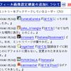 2006-01-26