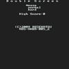 ピンポンゲームダブルスクリーンver(簡易版)。(2)