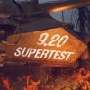 【WOT】9.20アップデートの変更点まとめ【Supertest】