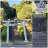 冨士社 ⛩ ⛩ 大学の通学路にある「円形古墳」に上ってみた:可愛らしい小さな祠があった。⛩⛩