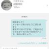 めきょの(大人の)自由研究発表【●木の乱編】