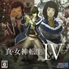 #266 『Battle - b2』(小塚良太/真・女神転生IV/3DS)