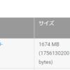 adbコマンドを用いたAndroid端末の日時変更