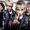 ファン歴7年の私がオススメするONE OK ROCKの良曲5選!!