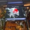 【天翔】芸人の後輩のお店がバンコクにOpen!