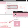 【SharePoint】タイル表示されるリストを、サイトデザインで作成する