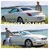 沖縄で格安で快適なオープンカーを借りるなら個人間カーシェアリングanycaがオススメです