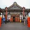 【画像】 ロシア「古代日本を再現してみた」