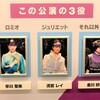 乃木坂46 4期生の顔見世公演「3人のプリンシパル」21日まで