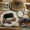 2017/02/03の夕食【節分】